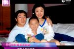 歌手陈红被前夫起诉用军人身份经商