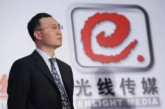 光芒总裁王长田