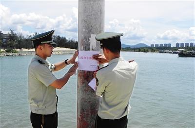 为防范青少年溺水事件发生,连日来,陵水公安边防支队开展溺水宣传防范工作。夏勇摄