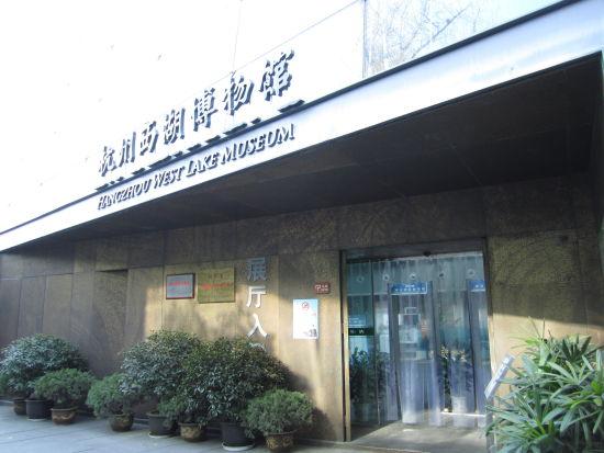 杭州西湖博物馆辟谣玉器失窃事件:被盗号了