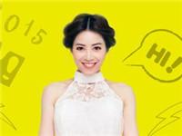 徐怀钰时隔15年复出乐坛 内地首开演唱会