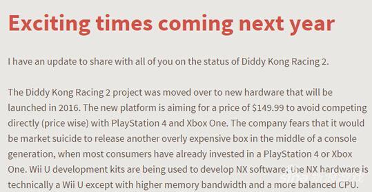 Kevin Callahan称NX将在2016年发售