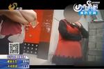 视频:泰安老两口深夜被残忍杀害 疑遭精神病儿子毒手