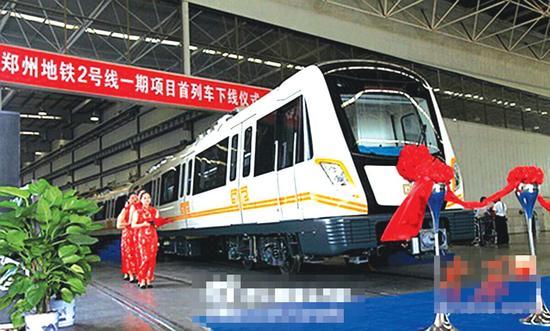 郑州地铁2号线首列车下线