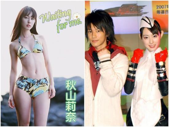 秋山莉奈过去和佐藤健共同演出特摄片《电王》爆绯闻,据传这段恋情维持了半年。