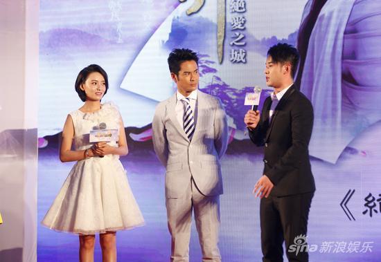 林源郑嘉颖高昊