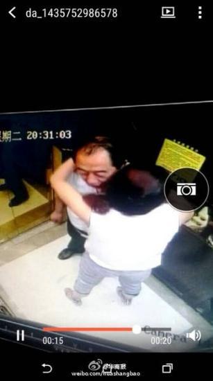 局长与女子做出亲密举动。视频截图