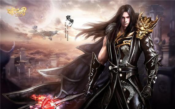 《诛仙世界》背景故事揭晓三大主角 碧瑶复活