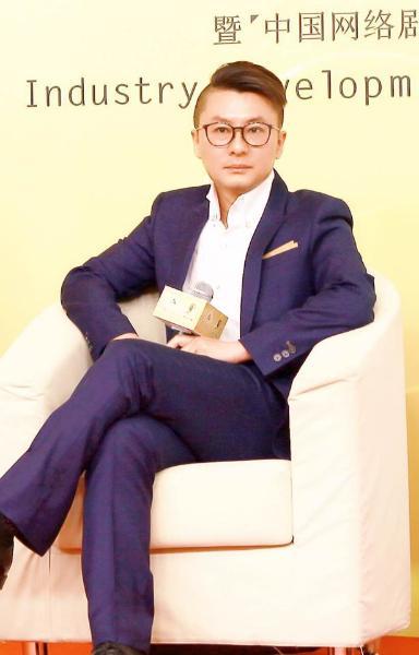 《盗墓笔记》总策划、欢瑞世纪副总裁姜磊