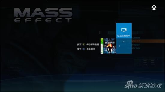 兼容模式下也可以使用XboxOne的所有系统功能