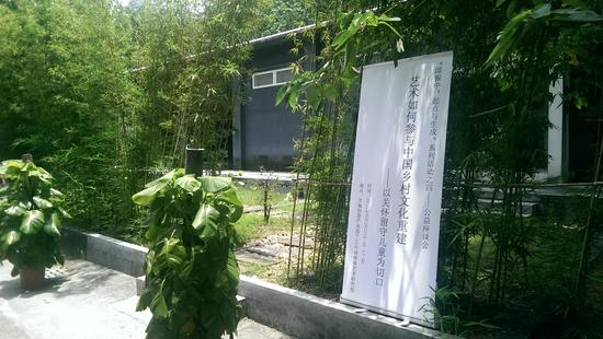 """""""邱振中:起点与生成""""全国巡展广州站系列活动"""