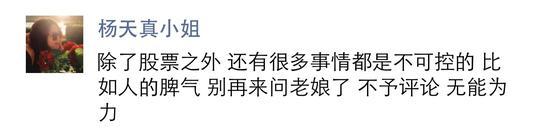 壹心娱乐同事发文