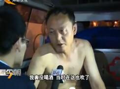 民警薛某涉嫌交通肇事罪被刑事拘留
