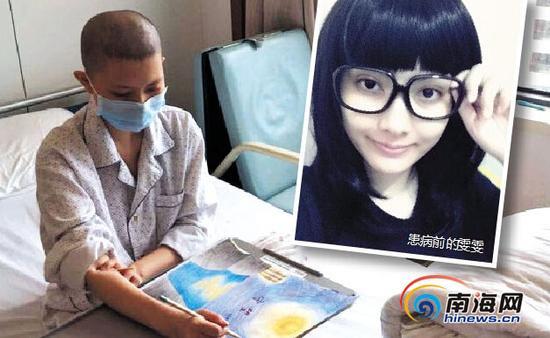 雯雯正在病房里画画。图片由海医附属医院提供。