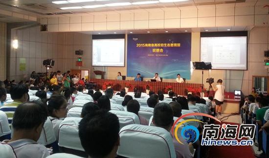 7月5日上午,由海南省考试局主办的2015海南省高校招生志愿填报说明会在海南工商职业学院举行