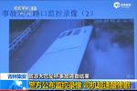 视频:吉林旅游大巴坠桥瞬间 车身几乎翻转180度