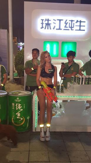 珠江纯生生啤酒派对现场