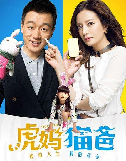 动物领养协会海报
