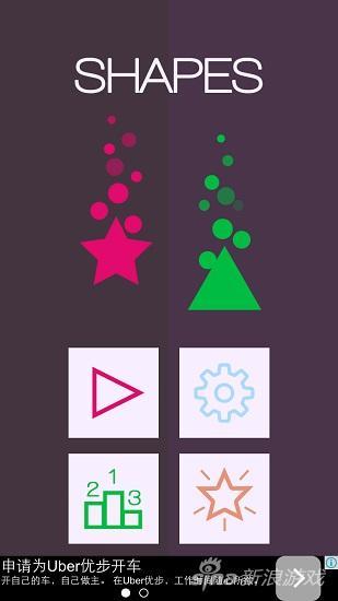 《色彩捕捉》游戏截图