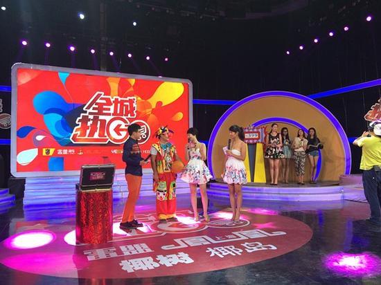 《全城热GO》节目现场欢乐气氛
