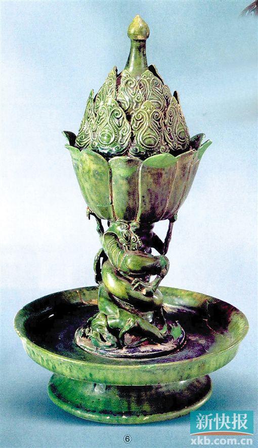 唐绿釉龙柄博山炉,西安市长安区北塬出土