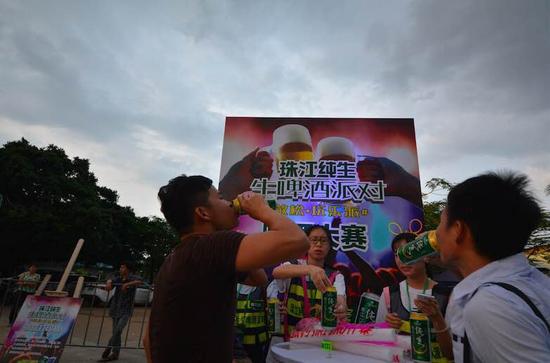 珠江纯生生啤酒派对现场互动之啤酒大赛
