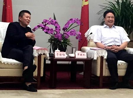 罗保铭会见新浪董事长兼CEO曹国伟