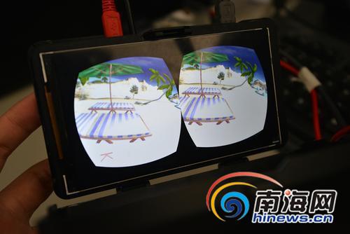 """""""天空之城""""浸入式虚拟现实眼镜景象。"""