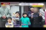 日本海上自卫队队员放火烧死4名亲生孩子