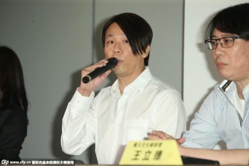 新浪娱乐讯 陶喆今日针对出轨传闻开记者会,坦承的确有出轨行为。