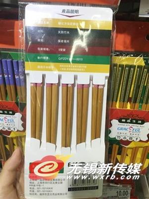 家用筷子外包装上信息少得可怜。