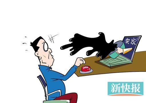 ■漫画/王云涛