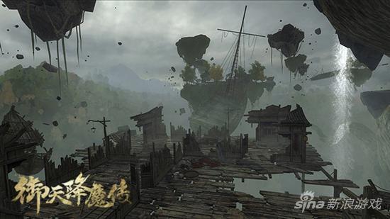 《御天降魔传》渔村遭破坏