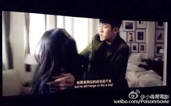 《小时代4》首映 柯震东镜头保留(图)