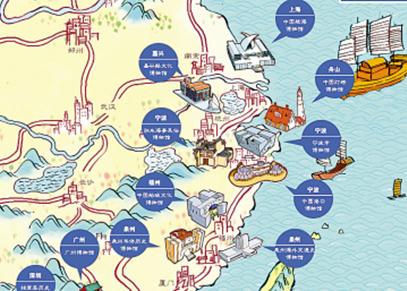 图为中国航海文化手绘地图(局部)