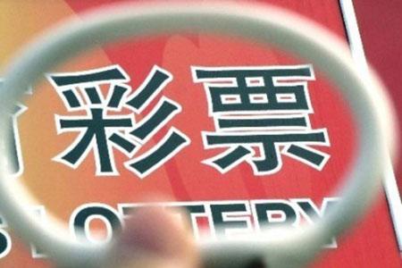 www.hg0088.com:在身边众多喜欢购买双色球同事的熏陶下,小李也