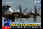 美国庆日四架俄轰炸机抵近美领空 F22升空拦截