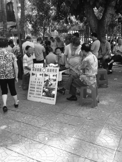 女子正在给老人洗眼睛