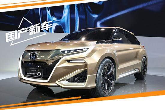 广汽本田7座SUV将上市 竞争丰田汉兰达高清图片
