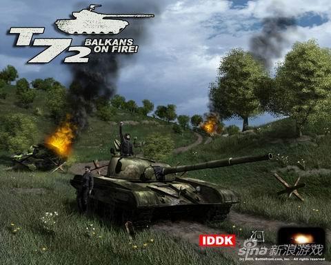 T-72:巴尔干战火