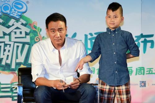 《爸爸去哪儿》第三季新闻发布会7月8日在厦门举行
