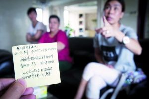 刘女士从街道办拿到了孩子的出生信息及其母身份信息。