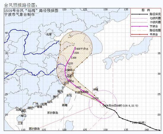 台风预报路径图图片