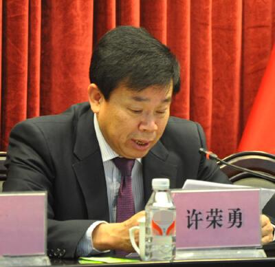 漳州市委原常委、宣传部长许荣勇