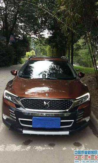 2日在成都安邦汽车销售服务有限公司买到的价值22.99万元的长安标高清图片