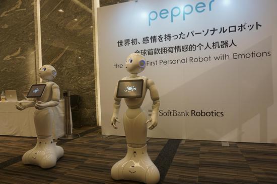 展会现场的机器人Pepper
