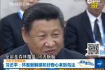 习近平邀普京出席抗战胜利70周年庆典