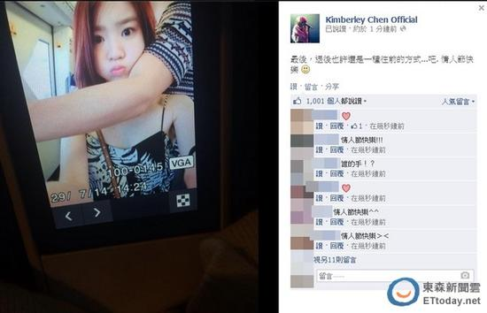 中泰娱乐怎么注册_港台音乐 > 正文     新浪娱乐讯 据台湾媒体报道,歌手陈芳语
