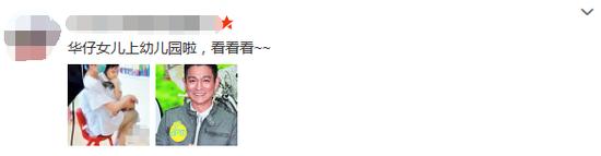 网友爆料微博截图