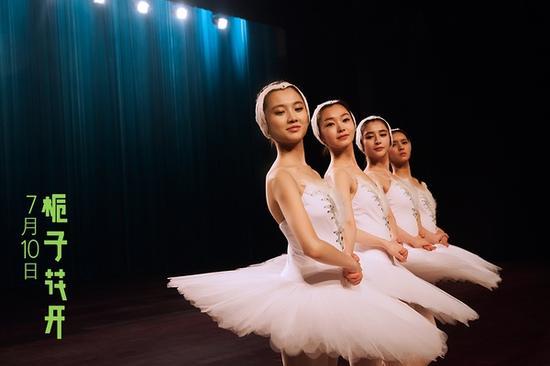 张慧雯要去巴黎跳舞还要拉着朋友一起的公主病:就这么有颜任性!